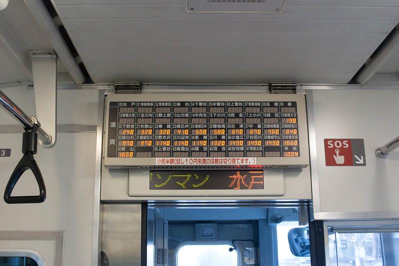 20161231-奥久慈男体山-0041.jpg