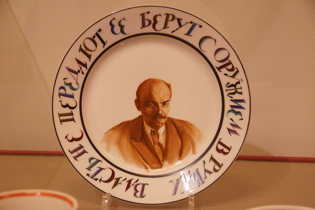 """Alisa Rudolphovna Golovkina (1882-1973) Plate """"Power is not passed, it is taken with weapons in hands"""", State Porcelain Factory, 1920, polychromatic overglaze paintwork (The first ever image of Lenin on porcelain). The Russian museum, St. Petersburg"""