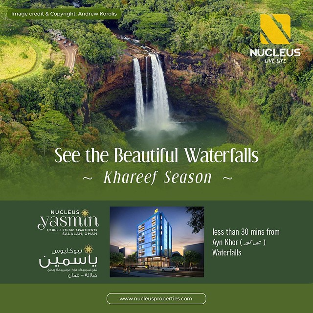 PLACES TO VISIT IN SALALAH, OMAN  1. At Salalah, see and enjoy the Beautiful Waterfalls (During Khareef Season). There are some really nice waterfalls at Ayn Khor (عين كور), Ayn Hamran (عين حمران), Ayn Tubrook (عين طبرك), Ayn Athoom (عين اثوب), Wadi Darba