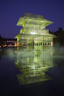 Parc d'Ueno #1 [ Tokyo ~ Japon ] | by emvri85