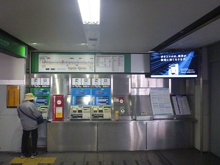 Keihan Neyagawashi Station | by Kzaral