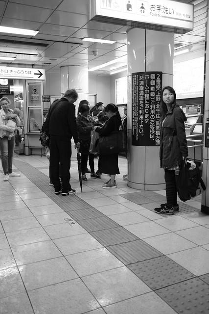 Tokyo People 2017-4