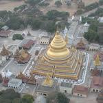 Myanmar 2009