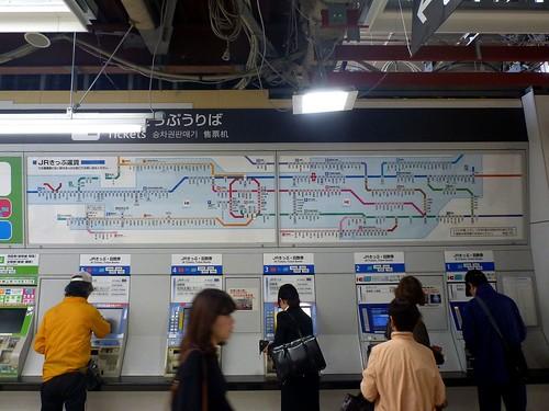 JR Ibaraki Station | by Kzaral