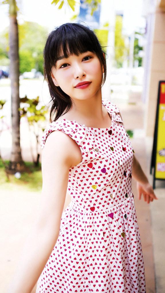 桜井日奈子2nd写真集「桜井日奈子! 」