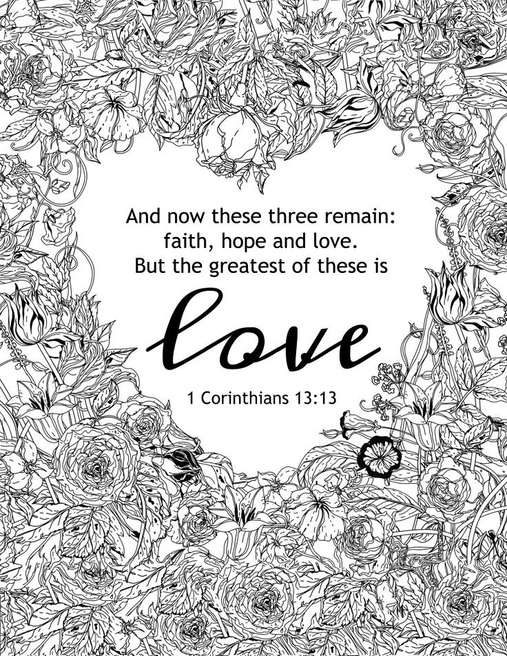 Love Quotes The Greatest Of These Is Love Coloring Page Flickr