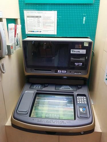 ATM at Incheon Airport | by Aleksandr Zykov