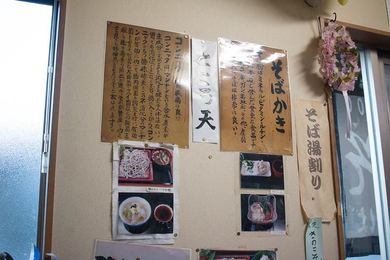 20161231-奥久慈男体山-0504.jpg