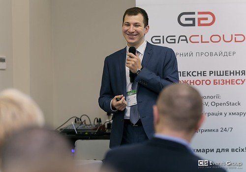 BIT-2017 (Odesa, 09.11)   by CIS Events Group