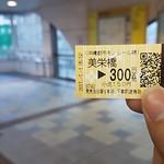 20170701_055236 沖繩day5