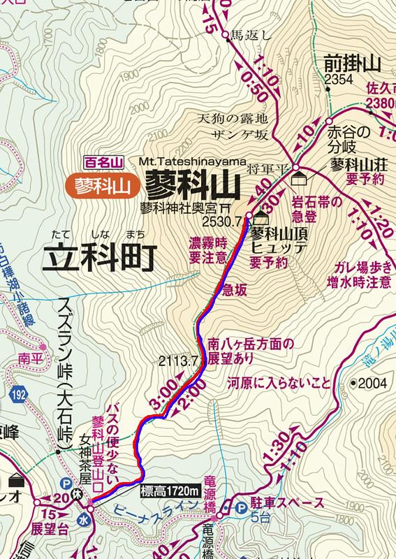 蓼科山 雪山 コース