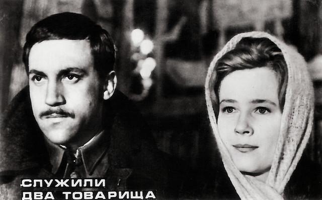 Iya Savvina and Vladimir Vysotskiy in Sluzhili dva tovarishcha (1968)