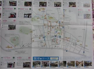 長府城下町遊覽地圖(2)   by BackpackerWebs.com