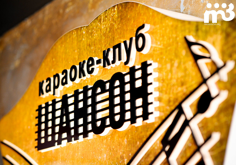 Shanson_musecube_i.evlakhov@mail.ru-5