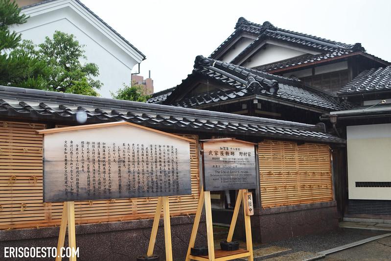 Nagamachi Samurai District, Kanazawa