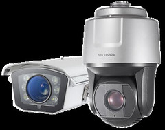 camera-darkfighterX-cua-camera-hikvision