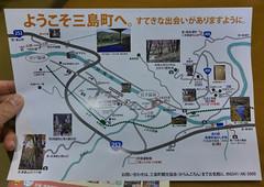 駅で配布している町内案内図