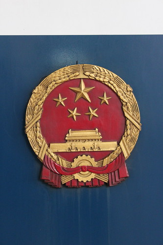 Emblem on the through carriage Beijing-Pyongyang | by Timon91