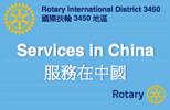 Rotary in China