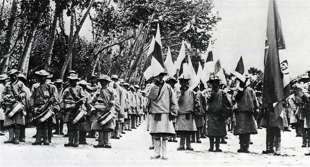 Tibetan Army with National Flag, 1949