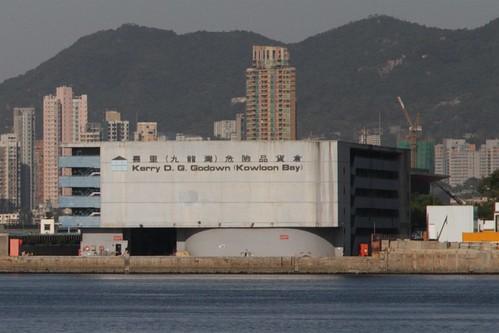 'Kerry D. G. Godown' warehouse at Kowloon Bay
