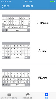 FullSize_Array_5Row | by zhihmeng