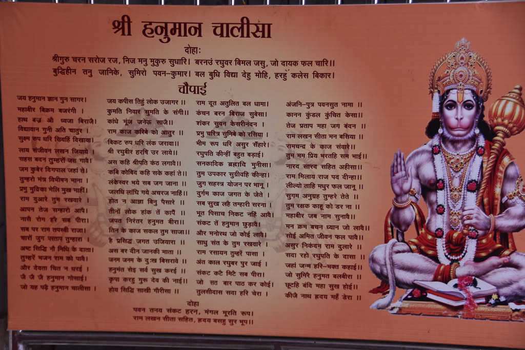 Hanuman Chalisa- a popular Hindu chant displayed at the an