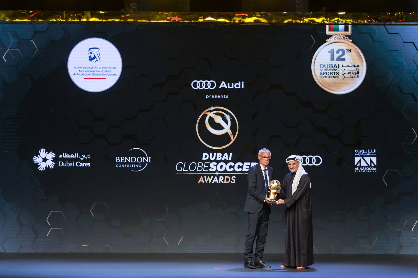 Globe Soccer Awards 0210
