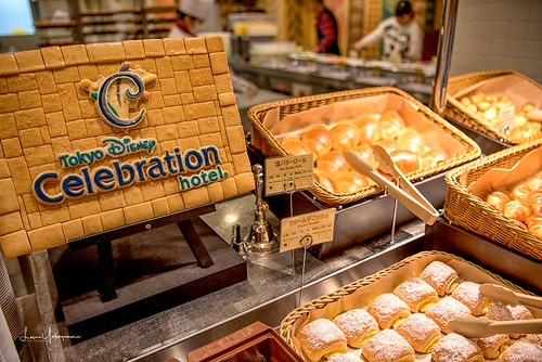 Tokyo Disney Celebration Hotel 08 - Salt Butter Rolls & Cream Danish | by JUNEAU BISCUITS