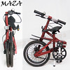 451-MAZB-002 MAZA碳纖超輕皮帶折疊單車16(FLC16)- 銀河紅