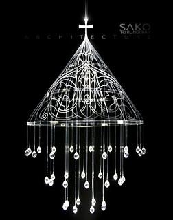 հայկական Սուրբ Ծնունդի ձեղնաջահ Armenian Christmas Chandelier | by Sako Tchilingirian