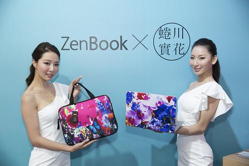 1月9日以前買ZenBook指定機種就送蜷川實花聯名筆電包(圖左)或保護殼(圖右)。 | by huleefox