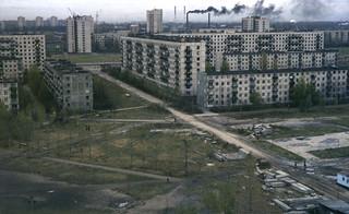 Russia 1981 lot