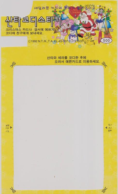 smcardkoean 001 - Copy