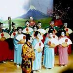 The Mikado 1987-1