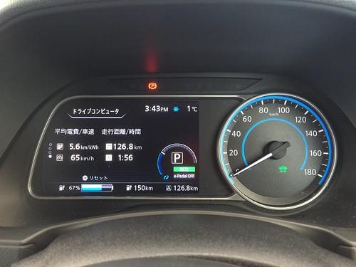 安積PA(上り)到着時 日産リーフ メーター | by NISSANEV