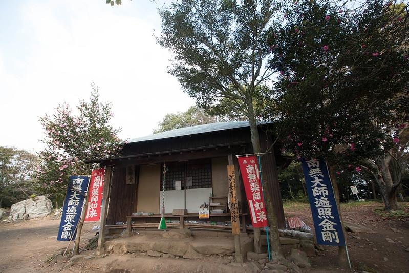 20161106_飯野山(讃岐富士)_0122.jpg