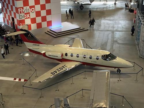 あいち航空ミュージアム 三菱 MU-300 JA8248 IMG_1893_2