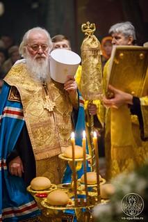 Рождество Христово 290