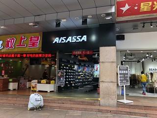 Aisassa, Shenzhen