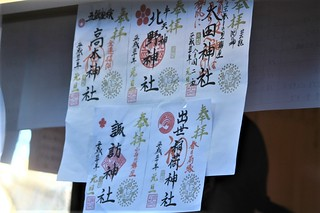 ushitenjinkitano_gantangosyuin014   by jinja_gosyuin