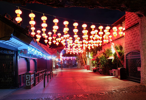 Phantasialand - China