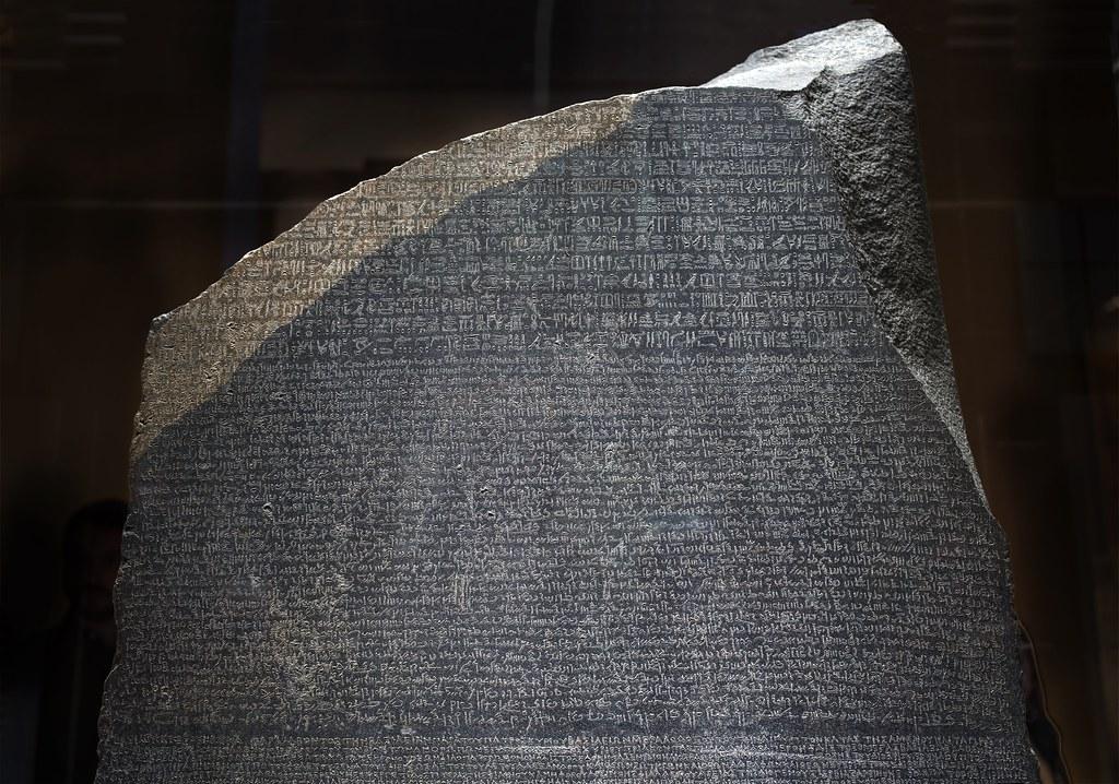 Hieroglyphic script on Rosetta Stone