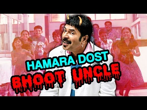 Bhoot Uncle Picture Full Movies Gastronomia Y Viajes