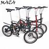 451-MAZB-003 MAZA碳纖超輕皮帶折疊單車16(FLC16)- 銀河綠