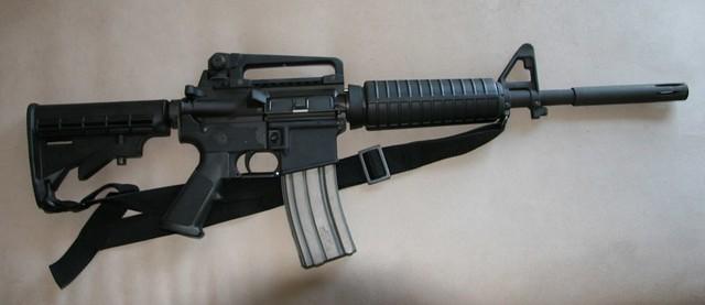 My Toy Bushmaster AR 15 A3 Flattop 11 5 Barrel And Adju