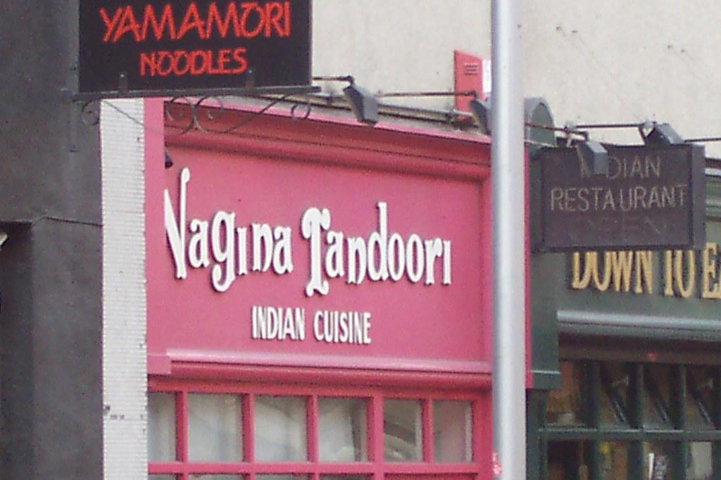 Vagina Tandoori