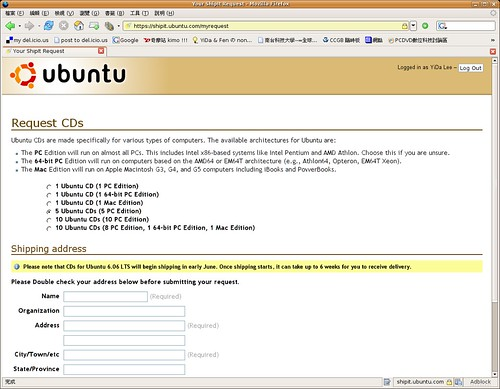 Screenshot-Your ShipIt Request - Mozilla Firefox-1 | Flickr