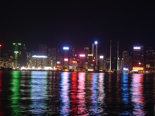 Hong Kong Island from the Avenue of Stars | by jrover