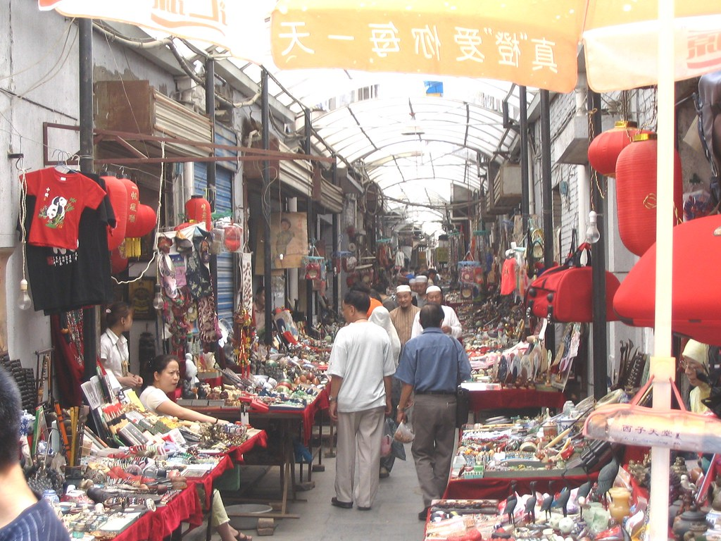 Xian, China - Muslim Quarter Market